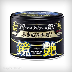 Mirror Shine Wax Dark 200g