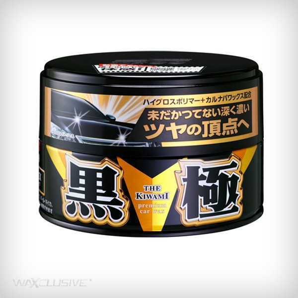 EXTREME GLOSS WAX BLACK HARD WAX 200G